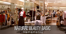 NATURAL BEAUTY BASIC浜松