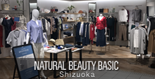 NATURAL BEAUTY BASIC静岡