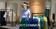 gout-commun
